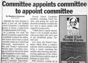 committee_criggo